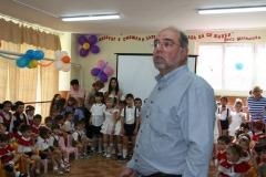 Детска градина в Балчик